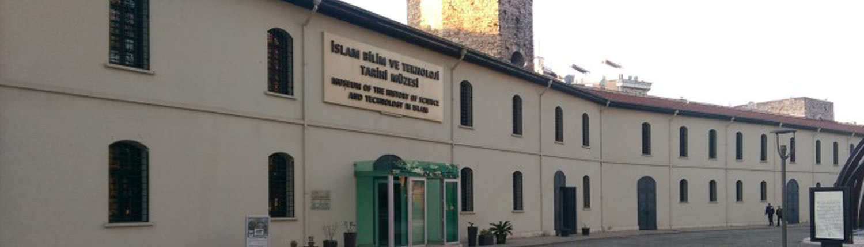 Skola Travel Okul Gezileri - İslam Bilim Teknoloji Müzesi Okul Gezisi
